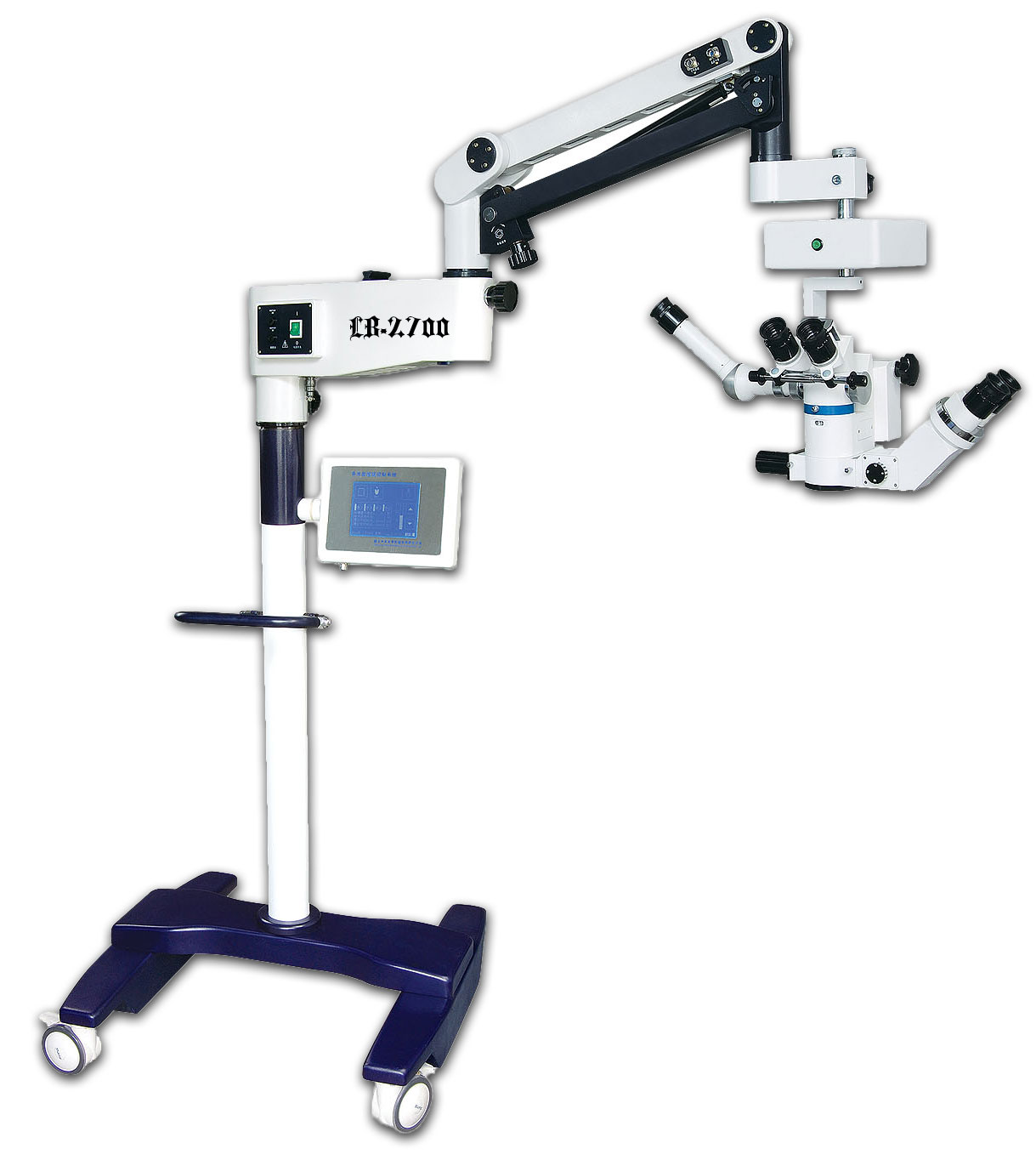 [LB-2700] Binocular Latest Surgical Microscope