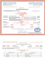 Saudi Arabia FDA Certificate